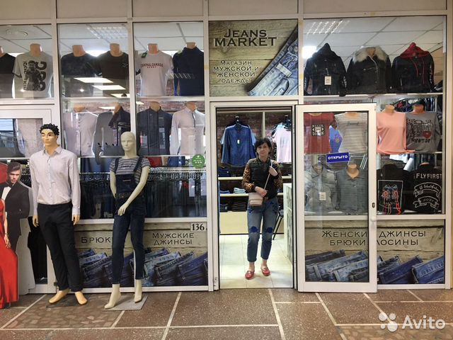 7b195a4160d0f Магазин мужской и женской одежды купить в Омской области на Avito ...
