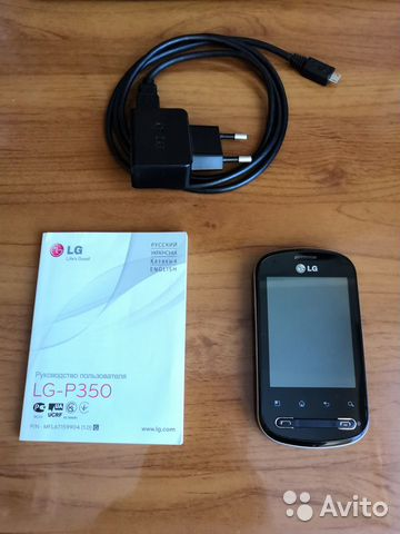 LG P350 CABLE DRIVERS DOWNLOAD