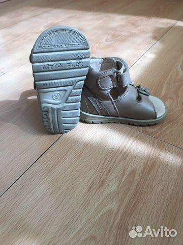 Children s orthopedic sandals Totto
