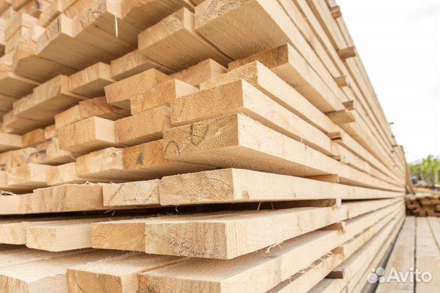 Lumber Timber 150*50*6 m