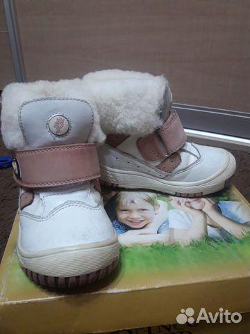 Ботинки зимние для малышки 89230369909 купить 2
