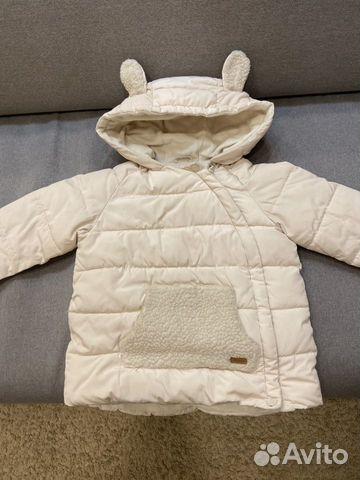 Куртка zara 89086371662 купить 1