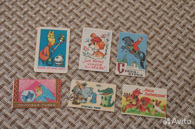 Календари СССР мультики 89128031905 купить 2