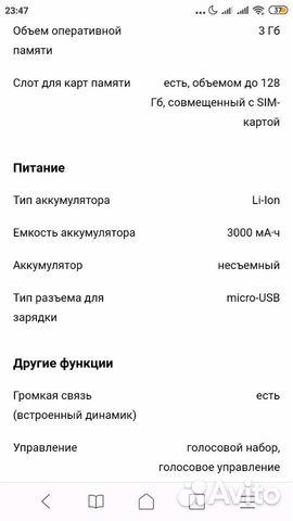 Телефон Nokia 6 89616620191 купить 8