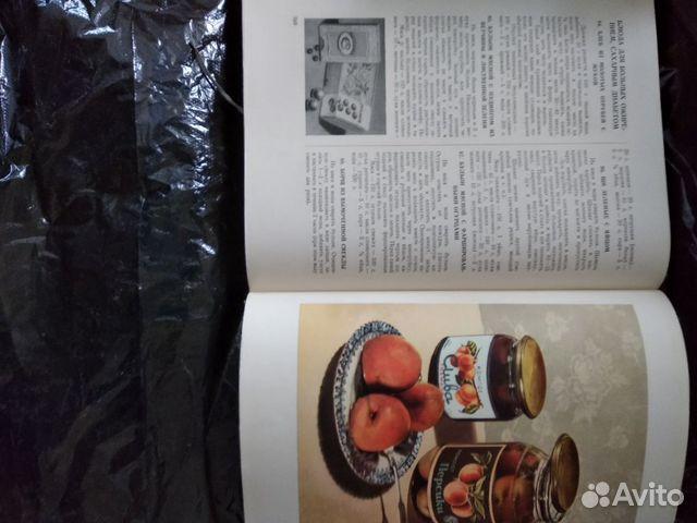 Ein Buch über schmackhafte und gesunde Lebensmittel