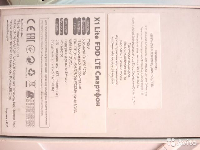 Телефон Neffos X1 Lite 4G в отличном состоянии 89243820194 купить 6