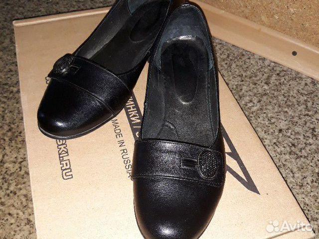 Schuhe Größe 37 89043237951 kaufen 1