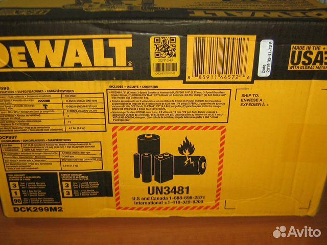 Новый набор шуруповертов Dewalt DCK299M2 США 89134329120 купить 8