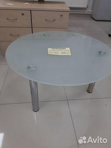 Журнальный столик стекло, столик для посетителей
