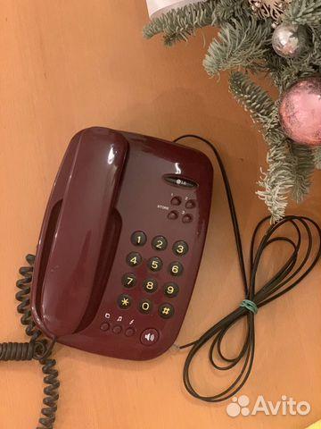 Telefon köp 5