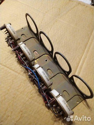 Для Радиолампы панель, новые