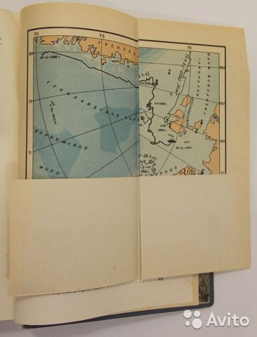 Книга К.С. Бадигин. 1941 89617538239 купить 9