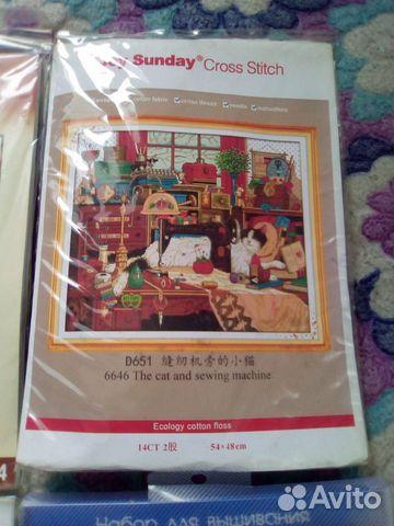 Наборы для вышивки крестом 89964149051 купить 5