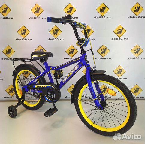 Детский велосипед 18 дюйма  89378221189 купить 1
