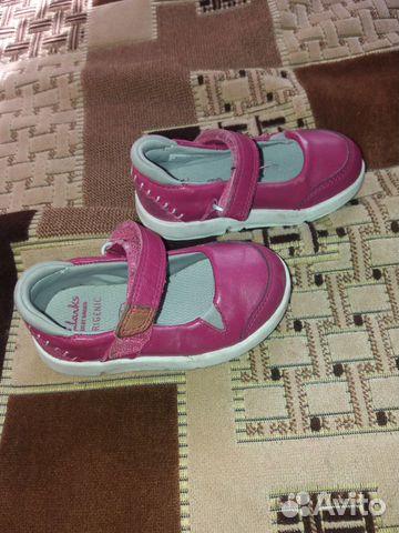 Балетки для девочки 89803064609 купить 2