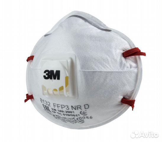 Полумаска фильтрующая 3М 8132