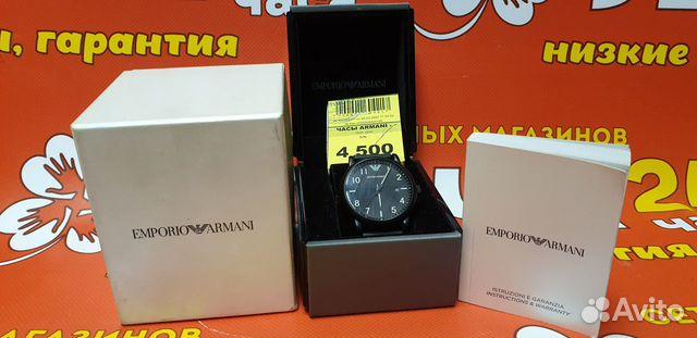 Г.оренбурга, золотые которых принимают ломбарды часы в ника часы продать где золотые