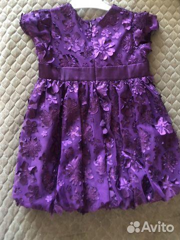 Платье 89285463648 купить 1
