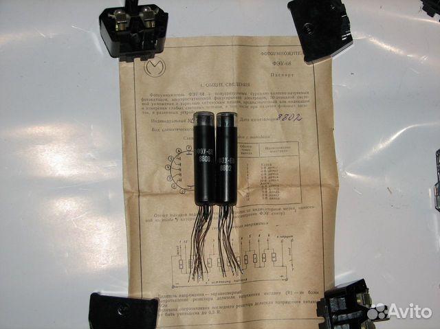 Фотоумножители фэу-68, электронные компоненты 89022072877 купить 1