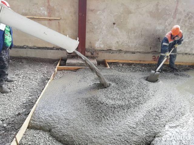 Продам бетон разбавитель бетона