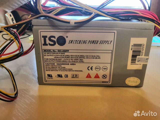 Блок питания ISO-450PP 450W  89869872705 купить 1