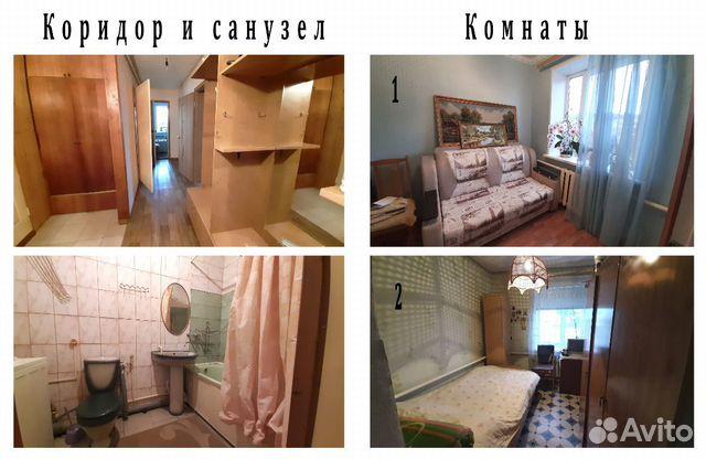 Дом 85 м² на участке 30 сот.