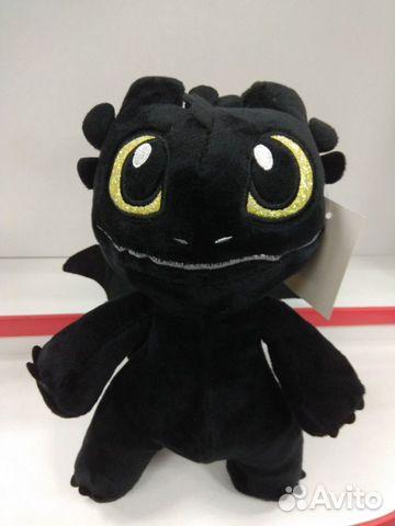 84942303606 Игрушка Дракоша черный
