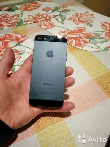 Sell iPhone 5 buy 3