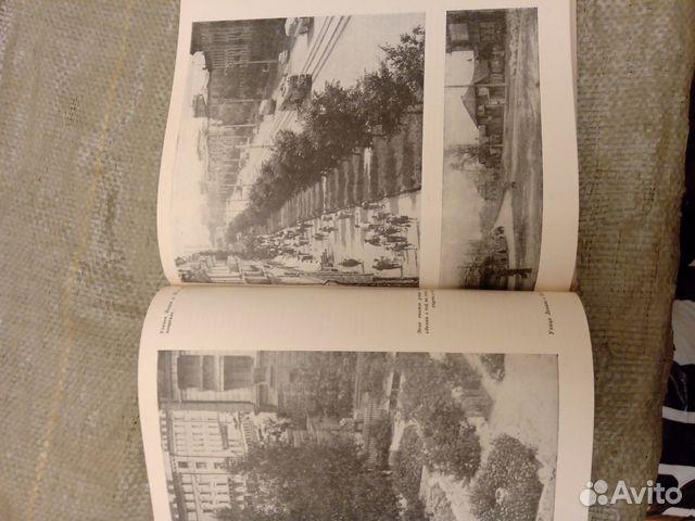 Книга СССР о Нижнем Тагиле  89222216484 купить 4