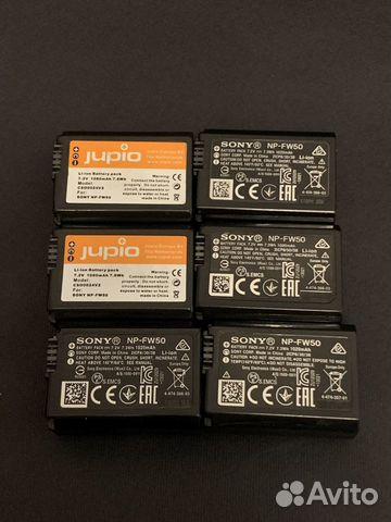 Sony A7s II + Tamron 28-75 f2.8 купить 5