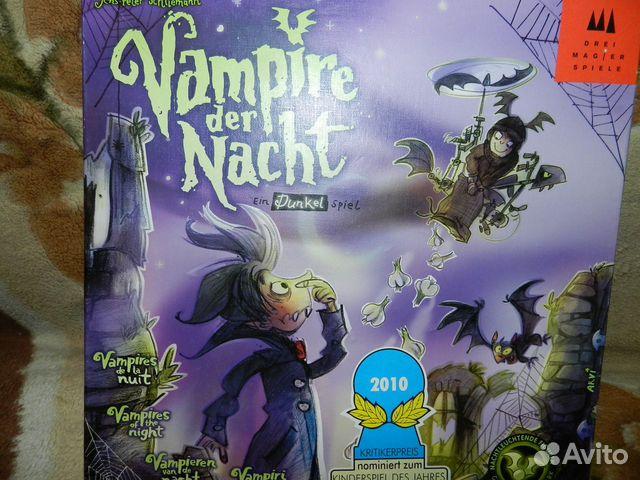 Настольная игра Ночь Вампира Vampire der Nacht