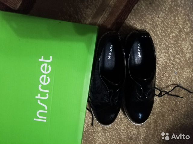 Schuhe  89023927802 kaufen 1