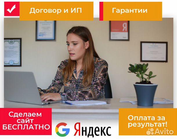Оптимизация сайта Бежецк как можно убрать рекламу с интернета