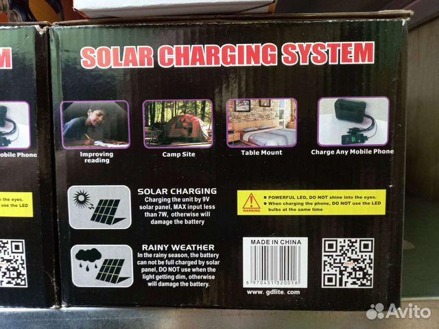 Зарядная станция с лампами  89098735720 купить 2