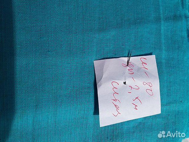 Ткань марлевка  89062384394 купить 3