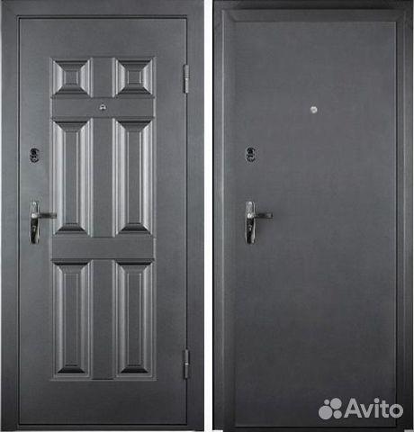 The front door  89507858845 buy 2