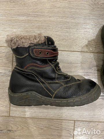 Зимние сапоги капика kapika  89158344190 купить 2
