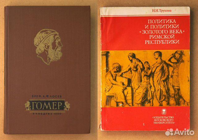 Книги по истории  89219206190 купить 4