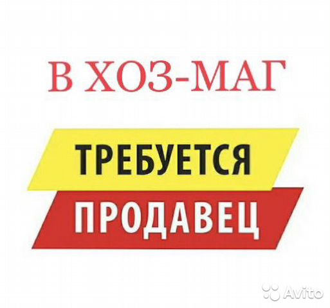 Авито работа предпенсионный возраст pfrf ru пенсионный фонд официальный личный кабинет