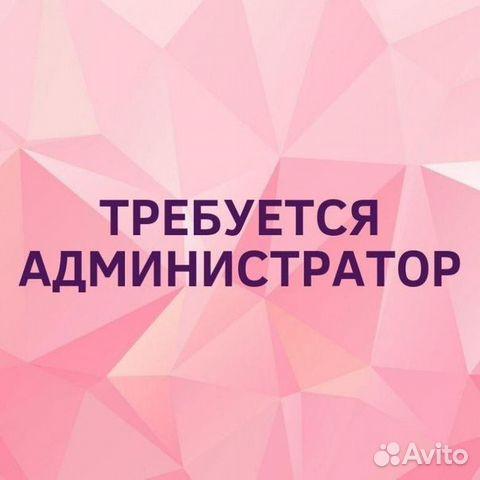 Работа онлайн южно сахалинск модели плюс сайз киев