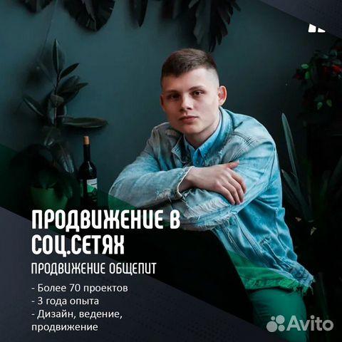 Работа онлайн саров работа модели в москве парней