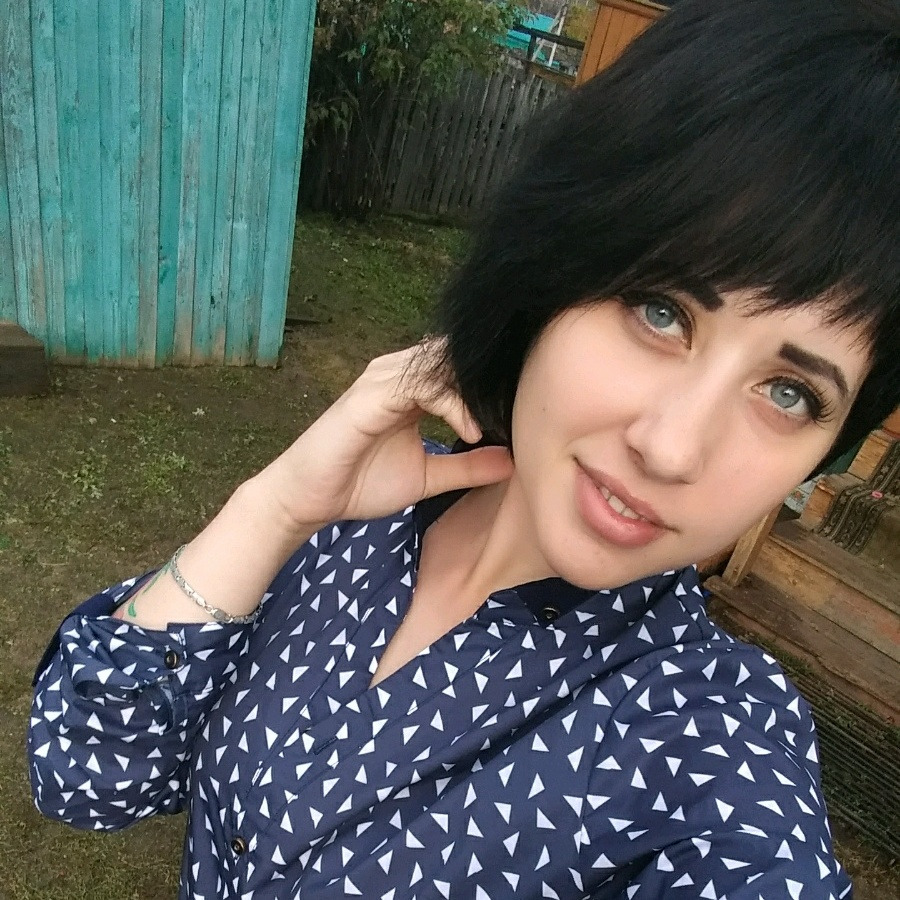 область знакомства белогорск амурская