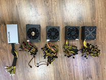 Блоки питания для майнинг ферм GPU и Asic