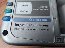 Принтер-сканер-копир HP-PSC1315 aii-in-one