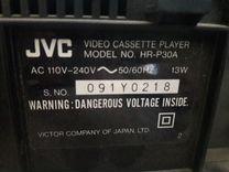Японский пишуший видеоплеер. JVC