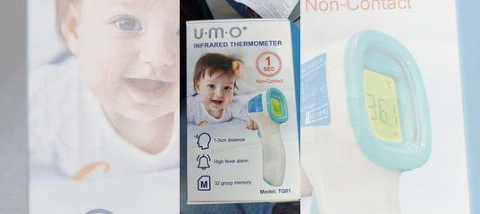 Термометр бесконтактный инфракрасный купить в Калининградской области с доставкой | Личные вещи | Авито