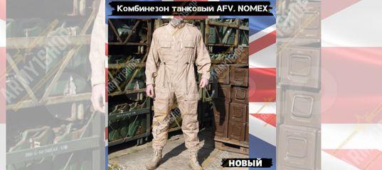 Комбинезон танковый. Армия Великобритания. новый