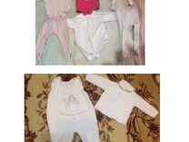 Пакет одежды для девочки 62-68