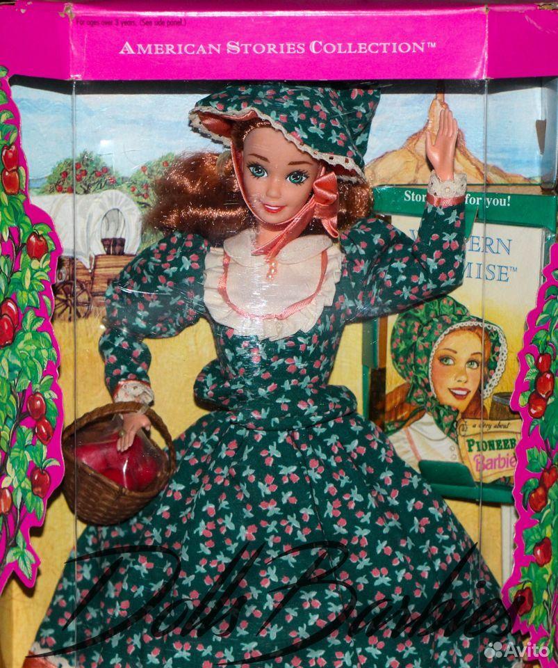 Коллекционная Кукла Pioneer