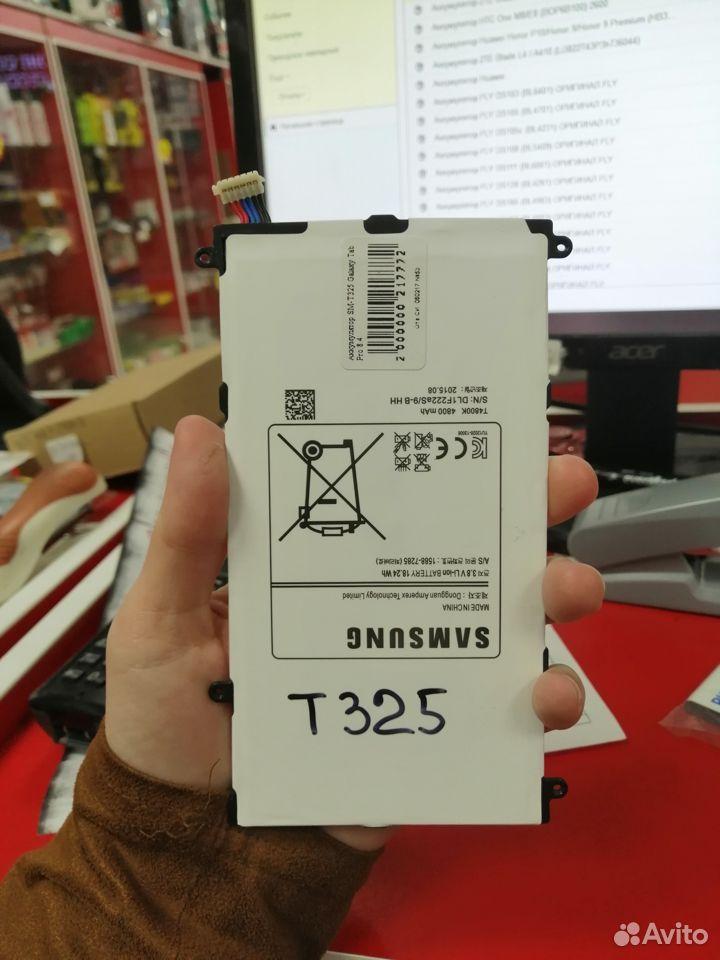 Акб Samsung SM-T325/T320/T321 Galaxy Tab Pro 8.4  89003081353 купить 1